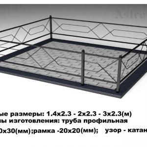 ограда фото