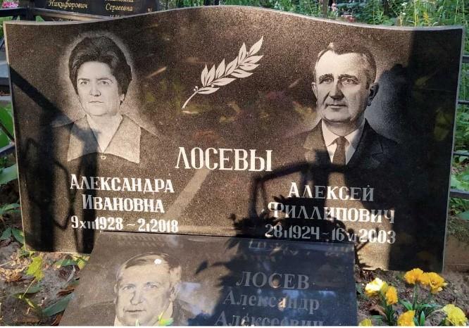 гравировка портрета с выездом на кладбище
