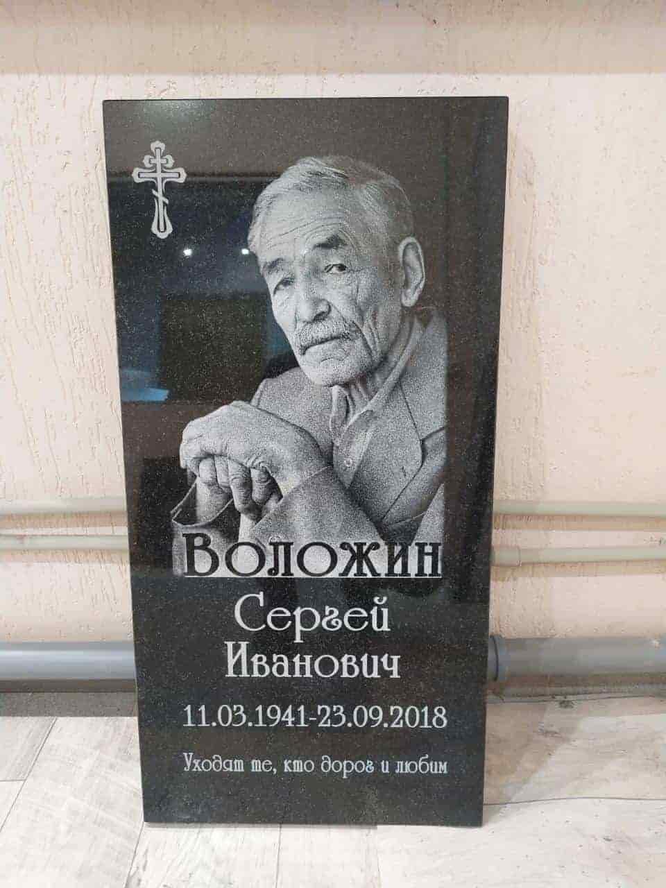 гравировка портрета на памятник фото