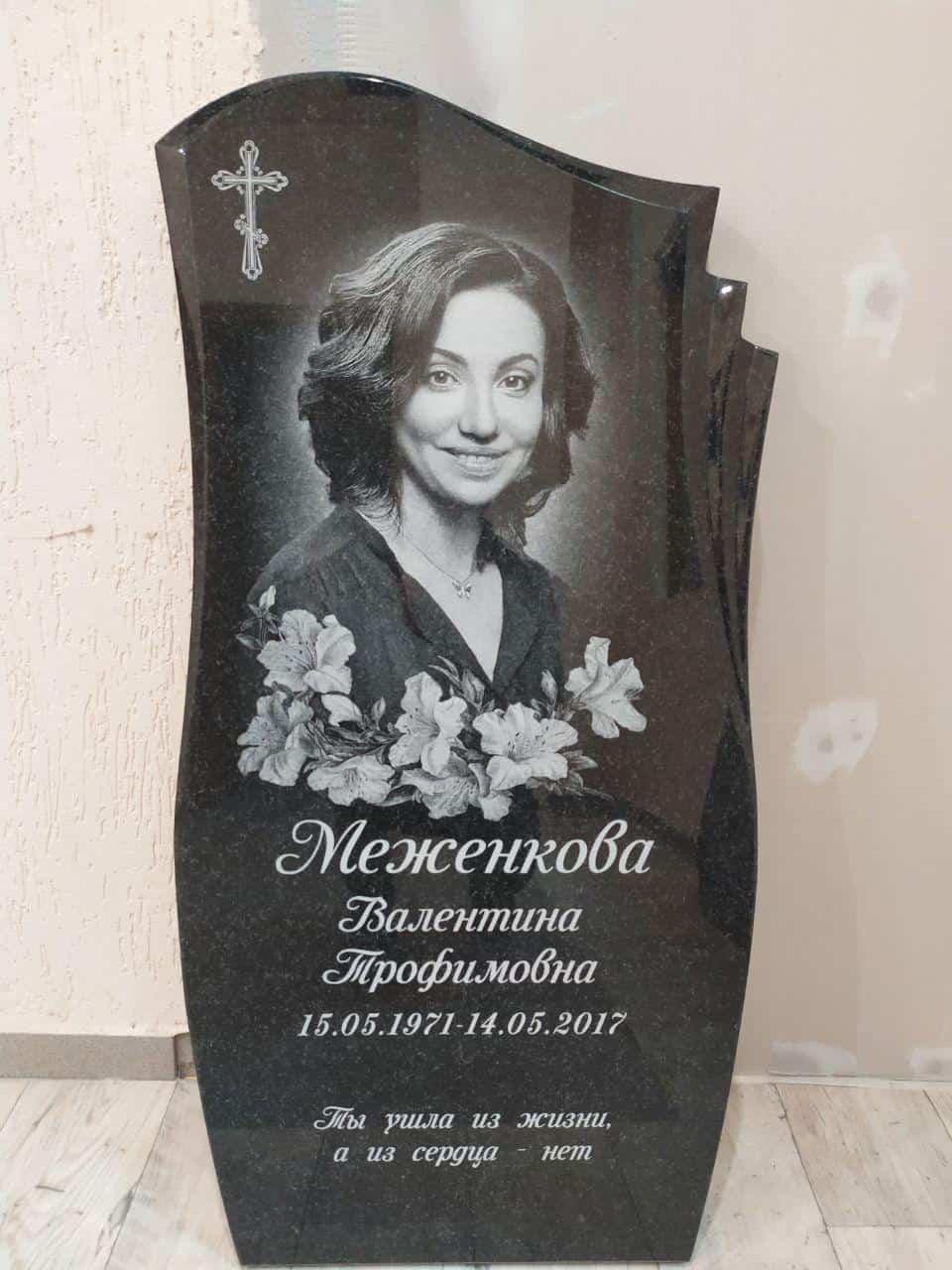 гравировка портрета на памятник фото женщина